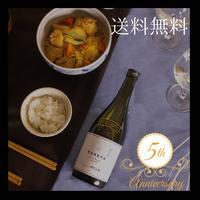 【5周年感謝キャンペーン・送料無料】雪どけ、うまさすっきり食中酒。【島根】KAKEYA 純米大吟醸 2020