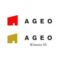 【送料無料】北西酒造IWC トロフィー受賞記念! AGEO・AGEO生酛 2本セット