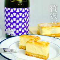 【スイーツシリーズ・10月ハロウィン限定】贅沢バニラのチーズケーキ×KAMOGATA純米大吟醸 [243]
