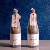 <再解禁>10セット限り・特別醸造品【送料無料】NOTO直汲み・KAMOGATA直汲み 2本セット