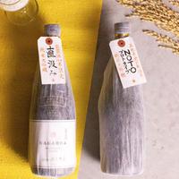 【先着15セット限定】石川 食べログ1位の日本料理店で提供 NOTOプロトタイプ・NAGAOKA直汲みセット