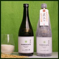 【初解禁・お一人様2セット迄】幸せのトロみ・KAMOGATA・直汲み 飲み比べ2本セット [110]