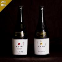 【送料無料・期間限定】AGEO+通常非売品AGEO生酛 2本セット [108]