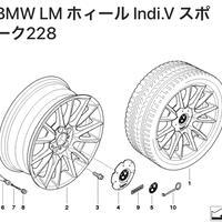 BMW 純正品 individual V スポーク228 用 ホイールセンターキャップ