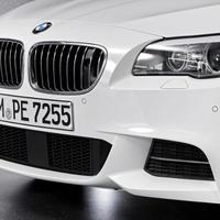 BMW 純正品  5シリーズ F10 Mスポーツバンパー用 フォグランプレス グリル  M550dX