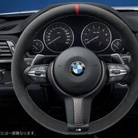 BMW 純正品 M Performance  スポーツ・ステアリング・ホイール II  32302230188