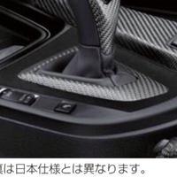 BMW 純正品 M Performance カーボンシフトパネル F30 F32    51162343743