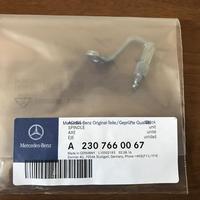 Mercedes-Benz R230 インナードアハンドル スピンドル A2307660067