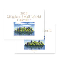 2020 Mikako's Small World Calendar 2冊