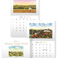 【バックナンバー】2013年Mikako's Small World Calendar 1冊