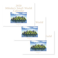 2020 Mikako's Small World Calendar 3冊