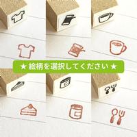 Miniミニスタンプ【単品】Dグループ