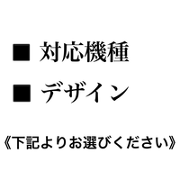 【No.192】パロディ iPhoneケース 4種類