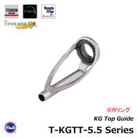 T-KGTT-5.5-1.4~2.4 [トルザイト]