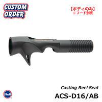 ACS-D16/AB-9.5~15.0(フード別売)