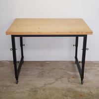 Yukisato Table Adjustable