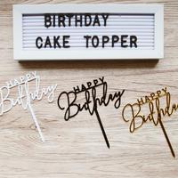 """Happy Birthday"" cake topper / バースデーケーキ用デコレーション"