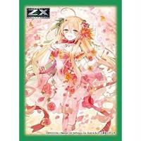 キャラクタースリーブコレクション プラチナグレード Z/X -Zillions of enemy X - 「アイドルを目指すバーベナ」【BR-73】