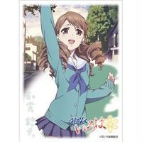ブシロード スリーコレクション ハイグレード Vol.123 花咲くいろは 『和倉 結名』