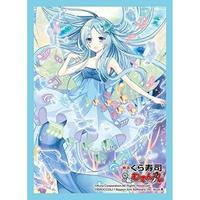 キャラクタースリーブコレクション 回転むてん丸 「人魚のお姫様 海美」 【BR-179】