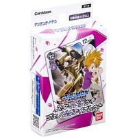 デジモンカードゲーム スタートデッキ ヴェノムヴァイオレット【ST-6】