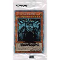 PGB1-JPS02 オベリスクの巨神兵【プリズマティックシークレット】 未開封