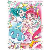 キャラクタースリーブ スター☆トゥインクルプリキュア キュアスター&キュアミルキー (EN-881)