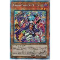 BLVO-JP028 Live☆Twin リィラ・トリート【プリズマティックシークレット】