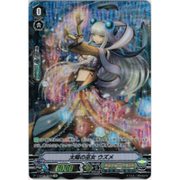 ★VG-V-BT08/SP29 太陽の巫女 ウズメ【SP】