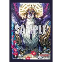 ミニスリーブコレクション カードファイト!! ヴァンガード overDress『樹角獣王 マグノリア』