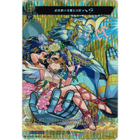 ★VG-D-TB02/MSR57 最高神の可憐なる妻 ヘラ【MSR】
