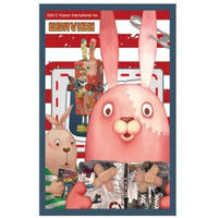 ブシロードスリーブコレクション ハイグレード Vol.426  ウサビッチ 『キレネンコ』