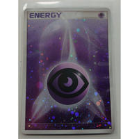 026/DPt-P  基本超エネルギー/つぶキラ(未使用品)