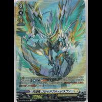 ★VG-D-BT02/SP20 天翔竜 プライドフル・ドラゴン【SP】
