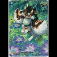 ★VG-D-SS01/SP23 樹角獣 ジャッカロープ【SP】