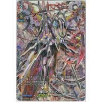 ★VG-D-BT01/SP05 枢機の神 オルフィスト【SP】