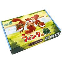 フィンクの森【ゲームマーケット2018秋トライアル版】