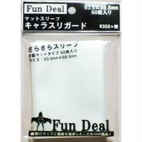 Fun Deal マットスリーブキャラスリガード レギュラーサイズ