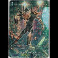 "★VG-D-SS01/SP08 ディアブロス ""憤怒"" リチャード【SP】"