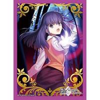 ブロッコリーキャラクタースリーブ Fate/Grand Order「虚数魔術」 【BR-188】