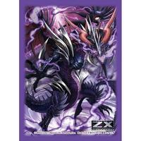 キャラクタースリーブコレクション プラチナグレード Z/X -Zillions of enemy X - 「滅獄竜デスティニーベイン」 【BR-172】