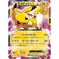 ★CP2 008/027 RR  ピカチュウEX