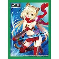 キャラクタースリーブコレクション プラチナグレード Z/X -Zillions of enemy X- 「五頭領 天眼忍者ウェアジャガー」【BR-9】