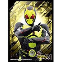 キャラクタースリーブ 仮面ライダーゼロワン  (EN-928)