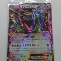122/XY-P レックウザEX   (未使用、未開封品)