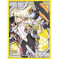きゃらスリーブコレクション マットシリーズ FRAME ARMS GIRL バーゼラルド  (No.MT523)