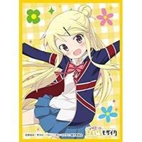 きゃらスリーブコレクション マットシリーズ 「ハロー!!きんいろモザイク」 九条カレン (No.MT126)