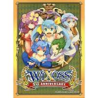 WIXOSSキャンペーンプロテクト  1st ANNIVERSARY <<infected>>ver. 「ウィクロスTCG 第7弾ブースターパック ネクスト セレクター」 BOX購入特典