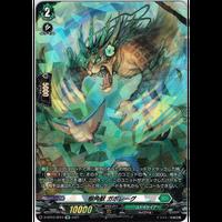 ★VG-V-BT03/SP24 樹角獣 ガボレーグ【SP】