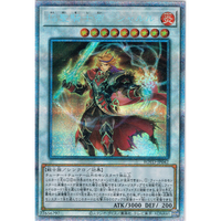 ★ROTD-JP042 焔聖騎士帝-シャルル【プリズマティックシークレット】